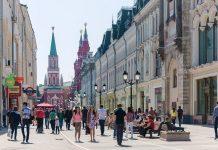 Russlands Wirtschaft wächst. Das Statistikamt Rosstat hat dies mit aktuellen Zahlen für das dritte Quartal bestätigt.