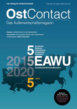 OstContact 1-2020